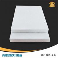 盛世金鼎 青海陶瓷纤维板
