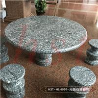 海浪花G4418光面石桌椅配套 石制家具