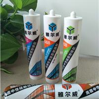 雅尔威系列硅酮耐候胶玻璃胶