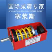 JH XHS XDH XDJ型吊式弹簧减振器