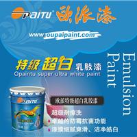 中国涂料十大品牌 欧派特级超白乳胶漆