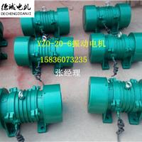 芜湖YZO-5-4振动电机0.4KW振动电机
