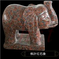 枫叶红花岗岩定制大象雕刻 风水大象摆件
