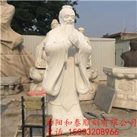 校园孔子像雕塑价格如何定-请认准曲阳和泰雕刻厂