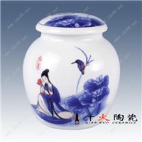 景德镇陶瓷密封罐 景德镇陶瓷储物罐定做