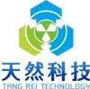 珠海横琴天然科技有限公司