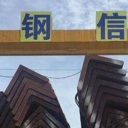 深圳市宝安区西乡开盛源钢材经营部