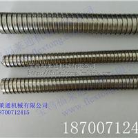 不锈钢双扣金属软管 广东P4型穿线304软管16