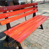 河北沧州风景户外公园椅厂家  公园休闲椅