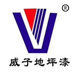 广州市锦钢建材制品有限公司