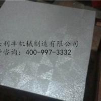 精制量具 铸铁平台 质量好 无气孔 利丰机械