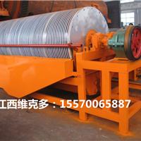 供应铁矿磁选机 磁选设备 CTB型磁选机价格