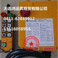 F24-8D工业无线遥控器