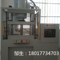 四柱大型液压机,四柱液压机,宁波液压机