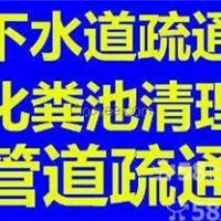 扬州管道疏通、管道清洗、管道清淤