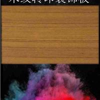 东阳市木纹清洁板高品质