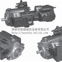 派克柱塞泵PVP系列