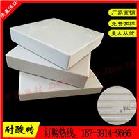 中冠瓷耐酸砖 高品质耐酸瓷板