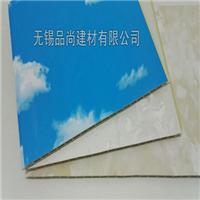 泰州品尚集成墙面材料公司竹木纤维集成墙板