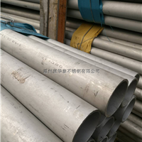 生产各种规格316L不锈钢管