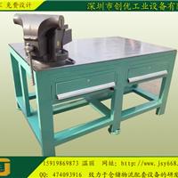 钳台定制、钳工操作平台、钳工装配台、铁制操作台生产厂家