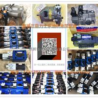 R901085689,4WRA10EA00-22/G24K4/V-873