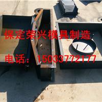 供应水泥三盘模具【拉线盘、卡盘、底盘】