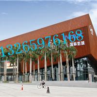 无锡润华国际大厦建筑幕墙、旅游商务铝单板