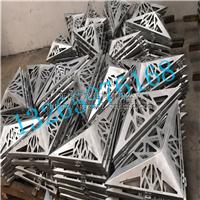 广东双曲铝合金雕花板、铝合金雕花板