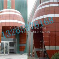 铝单板定做尺寸、大厦外墙装饰用铝单板幕墙