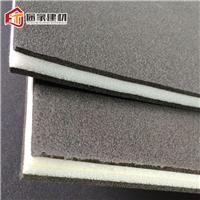 8MM浮筑楼板减震垫/楼板减震隔音垫隔音材料