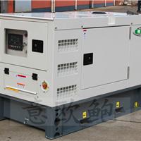 全自动30KW静音康明斯柴油发电机