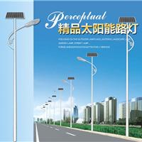扬州弘光公司专业生产7米30W太阳能路灯