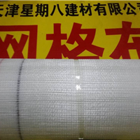 优质耐碱乳液网格布