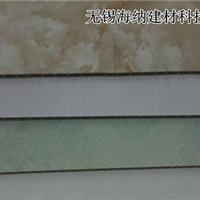 无锡供应木塑墙板海纳建材竹木纤维集成墙板