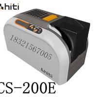 呈研Hiti CS-200E总代理