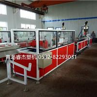 PVC塑木附框机器
