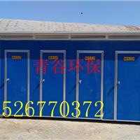 瓦房店工地移动卫生间郑州工地移动卫生间