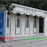大连工地公共厕所郑州工地公共厕所
