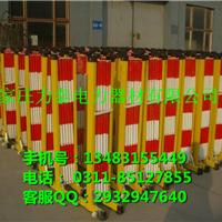 青海电力围栏/玻璃钢伸缩围栏价格/国家标准