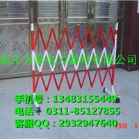 云南电力围栏/玻璃钢伸缩围栏价格/厂家直销