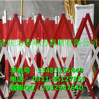 安全围网玻璃钢伸缩围栏价格优质安全围栏