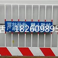 广西施工临边防护栏杆南宁临边防护栏杆厂家