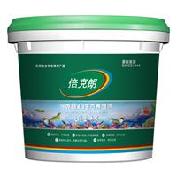 倍克朗养殖漆 - 福州贝克朗新型材料