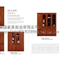 供应华信家具厂实木书柜 直销文件柜 衣柜
