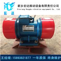 ZFB-12仓壁振动器 料仓专用惯性振动器