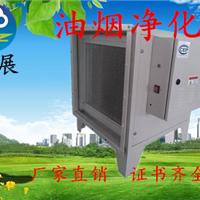 上海油烟净化器 厨房餐饮油烟净化设备