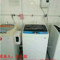 投币洗衣机哪个厂家好
