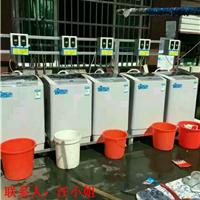 海丫蓝光七公斤投币商用洗衣机