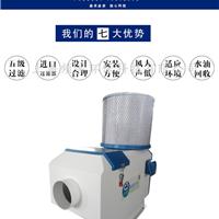 供应频展工业油雾净化器 cnc油雾收集器